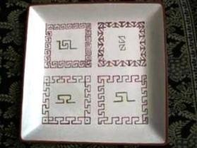 Plateau supportant 4 ramequins au même dessin